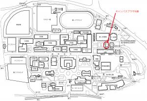 キャンパスプラザA棟地図